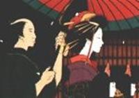 Ihara Saikaku Koshoku Ichidai Otoko