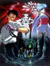 Jigoku Sensei Nube: Kyoufu no Natsu Yasumi! Asashi no Uni no Gensetsu