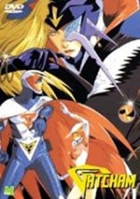 Kagaku Ninja-Tai Gatchaman 1994