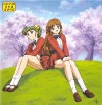 Kakyuusei (1999)