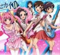 Kami nomi zo Shiru Sekai: 4-nin to Idol