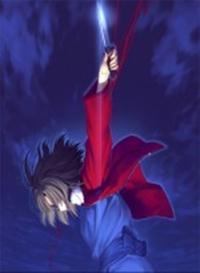 Kara no Kyoukai