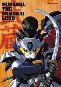 Karakuri Kengo Musashi Lord
