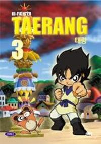 Ki-Fighter Taerang