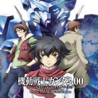 Kidou Senshi Gundam 00 Special Edition I - Celestial Being