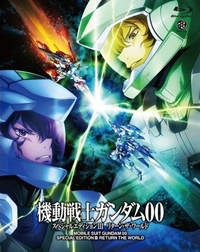 Kidou Senshi Gundam 00 Special Edition III - Return the World