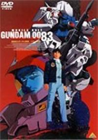 Kidou Senshi Gundam 0083 - JION no Zankou -