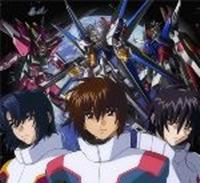 Kidou Senshi Gundam SEED Destiny Final Plus: The Chosen Future