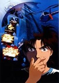 Kindaichi Shounen no Jikenbo: Satsuriku no Deep Blue