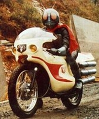 Go Go Kamen Rider
