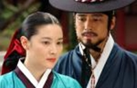 Jewel In The Palace - Dae Jang Geum