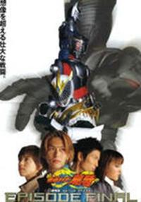 Kamen Rider Ryuki Episode Final