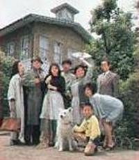 Maison Ikkoku - Apartment Fantasy