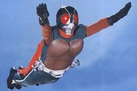 New Kamen Rider