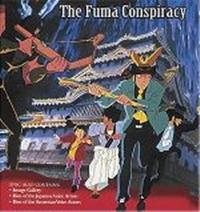 Lupin Sansei: Fuuma Ichizoku no Inbou