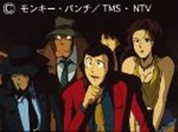 Lupin Sansei: Lupin Ansatsu Shirei