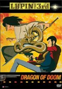 Lupin Sansei: Moeyo Zantetsuken