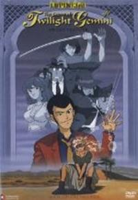 Lupin Sansei: Twilight Gemini no Himitsu