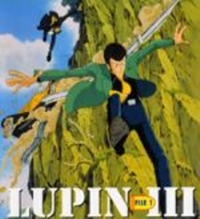 Lupin Sansei