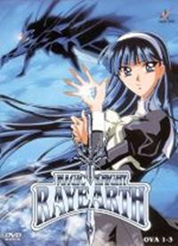 Mahou Kishi Rayearth OVA