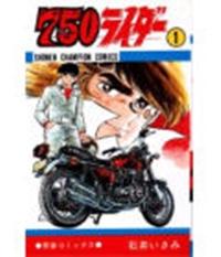 750(Nana Han) Rider