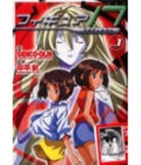 Figure 17 Tsubasa & Hikaru