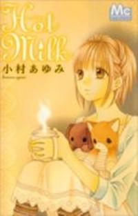 Hot Milk(Komura Ayumi)