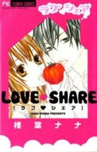 Love Share(Shiiba NANA)