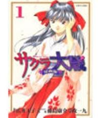 Manga Ban Sakura Taisen