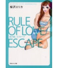 RULES OF LOVE / ESCAPE