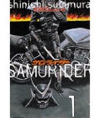 Samurider