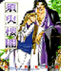 Shuyurokaku