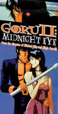 Midnight Eye Gokuu II