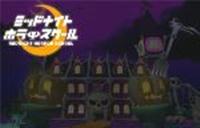 Midnight Horror School