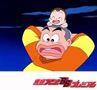 Osawaga! Super Baby