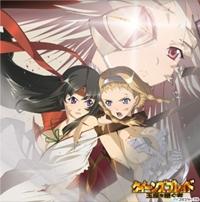 Queen`s Blade: Gyokuza o Tsugu Mono