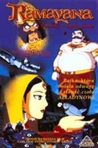 Ramayana - Rama Ouji Densetsu
