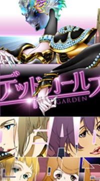Red Garden: Dead Girls