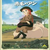 Sekai Meisaku Gekijou Kanketsu Ban: Akage no Anne