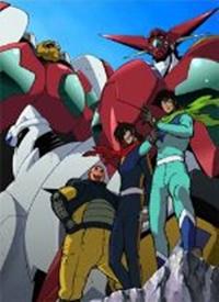 Shin Getter Robo (2004)