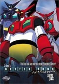 Shin Getter Robo: Sekai Saigo no Hi
