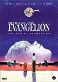 Shinseiki Evangelion Gekijouban: The End of Evangelion
