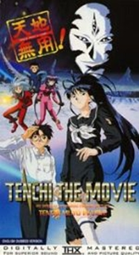 Tenchi Muyou! in Love
