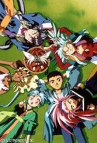Tenchi Muyou! Ryououki (1994)