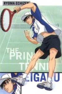 Tennis no Ouji-sama