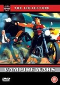 Vampire Sensou